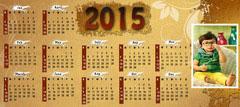 Calendar Mug - 16