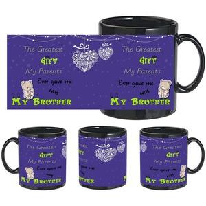 brother a gift black mug