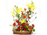 Joyful Basket, Carnations, Lilies