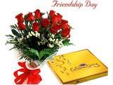 Friendship Day Blazing