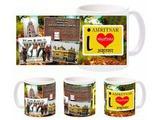I Love Amritsar Mug