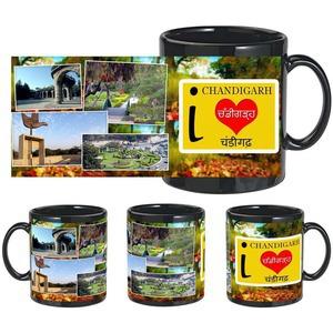 i love chandigarh black mug