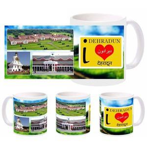 i love dehradun mug