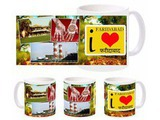 I Love Faridabad Mug