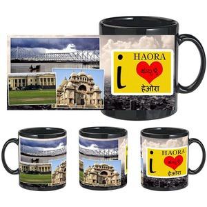 i love haora black mug