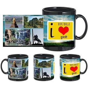 i love hubli black mug
