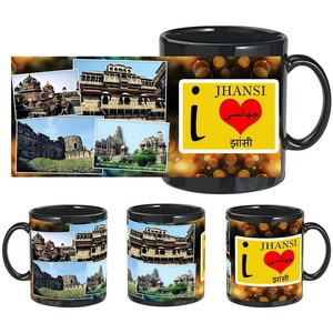 i love jhansi black mug