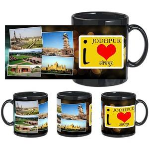 i love jodhpur black mug
