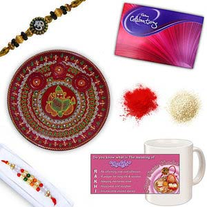 rakhi sg beads rakhi in premium box 27068
