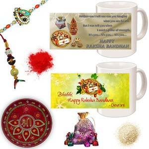 rakhi sg designer beads rakhi with lumba for bhabhi 27154