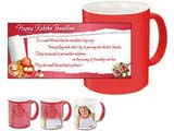Happy Rakshabandhan Red Magic Mug