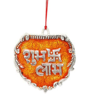 shubh labh wall hanging gift