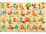 Skillofun Arabic Alphabet Picture Tray