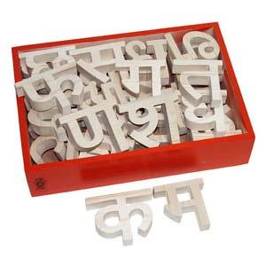 skillofun hindi alphabet cutout block ka kha ga 36 letters 125mm tall