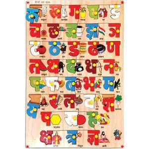 skillofun hindi alphabet tray with picture with knobs