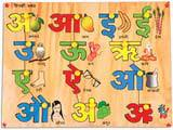 Skillofun Hindi Vowel Tray With Picture (With Knobs)