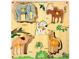 Skillofun Junior Identification Tray - Common Animals-II (Elephant)