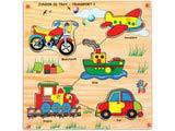 Skillofun Junior Identification Tray - Transport -I (Motorcycle)