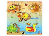 Skillofun Junior Identification Tray - Water Animals - I (Tortoise)