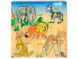 Skillofun Junior Identification Tray - Wild Animals -I (Elephant)