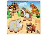 Skillofun Junior Identification Tray - Wild Animals - II (Tiger)