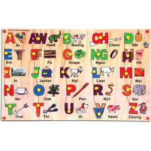 skillofun mizo capital alphabet picture tray