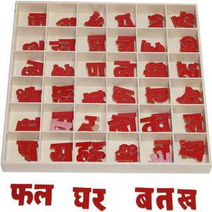 skillofun moveable hindi alphabet