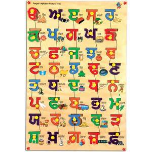 skillofun punjabi alphabet picture tray