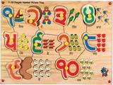 Skillofun Punjabi Number Picture Tray (1-10)