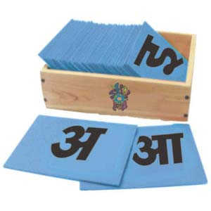 skillofun sand paper vowels hindi