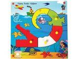 Skillofun Theme Puzzle Standard - Alligator