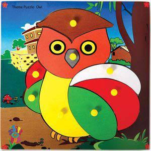skillofun theme puzzle standard owl