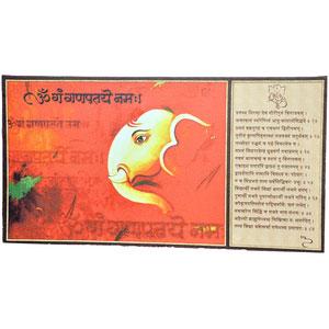 Sri Ganesh Yantra, Mounted Canvas for Wall Decor - image